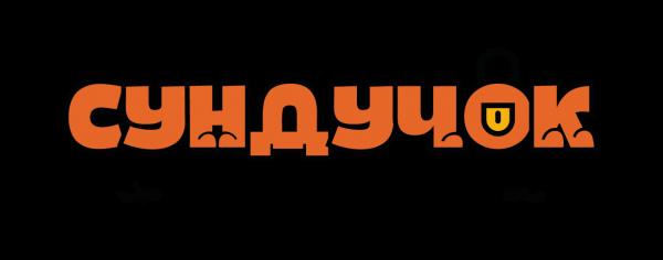 Сундучок лого